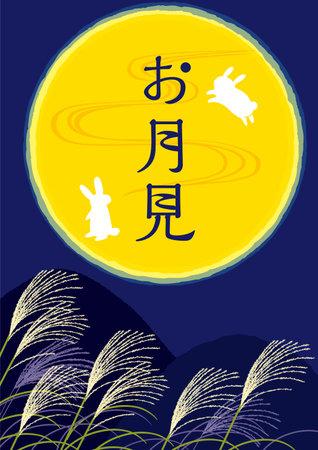 Moon watching Moon and rabbit 스톡 콘텐츠
