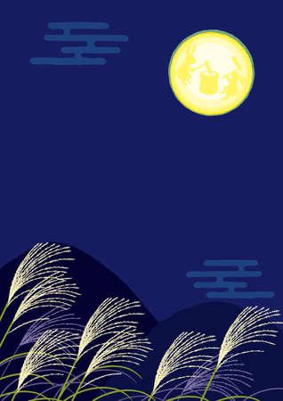 Moon watch background illustration