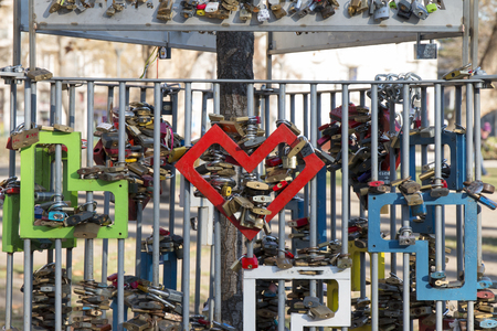 permanently: Wall With Love Padlock In Budapest, Hungarian Capital Stock Photo