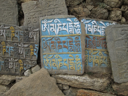 mani: Colorful mani stones in Nepal