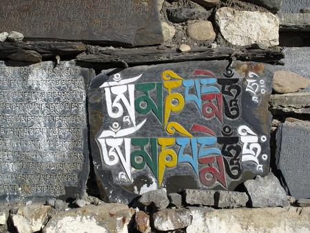 mani: Mani wall