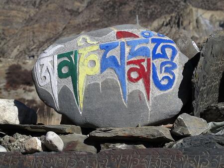mani: Colorful mani stone