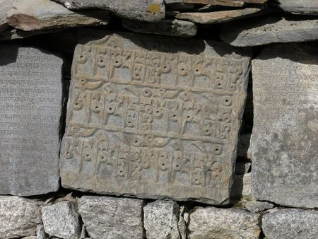 mani: Carved mani stone in Khumjung Stock Photo