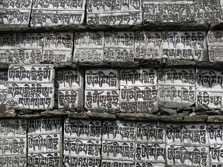 mantra: Mani wall, buddhist mantra carved in stones