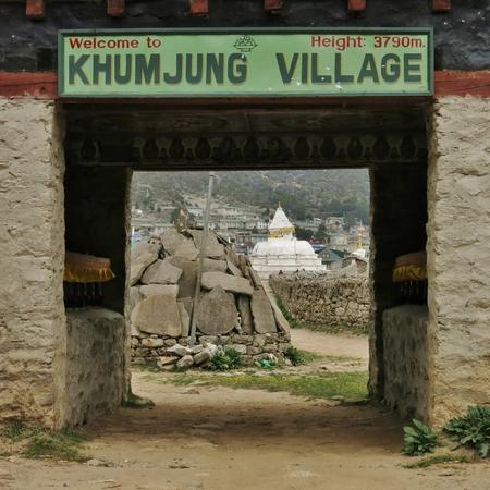 Arriving inKhumjung. Entrance ofa village in the Everest National Park, Nepal.