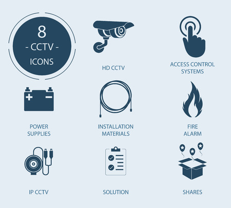 residential zone: Icons on a theme - Video surveillance, security. Illustration