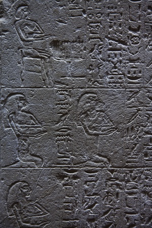 Detail of Egyptian hieroglyphics, Vatican Museums, Rome, italy