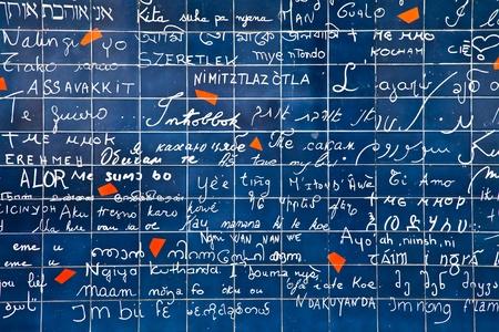 """montmartre: Paris, Montmartre, square Jehan Rictus. En 1936 a �t� la construction de ce mur avec 311 """"Je t'aime"""" � la m�moire du po�te Rictus J.."""