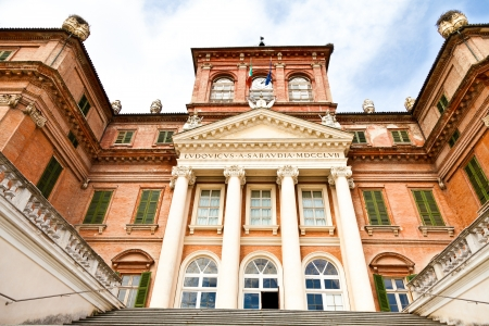 Italy - Piemonte region. Racconigi Royal Castle entrance Stock Photo - 17465340