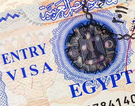 Detail of Egyptian Entry Visa on a real passport photo