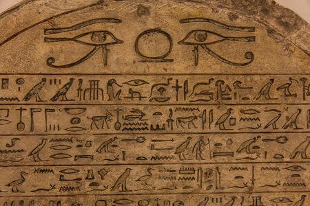 石灰岩、紀元前 1500 年-1200年のエジプト象形文字 写真素材