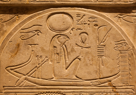 Ra or Re is the ancient Egyptian solar deity - 1000 B.C. Stock Photo