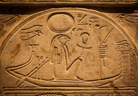 Ra or Re is the ancient Egyptian solar deity - 1000 B.C. Standard-Bild