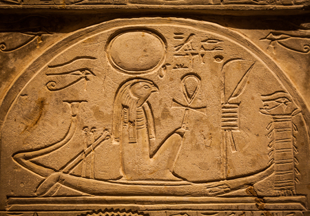Ra or Re is the ancient Egyptian solar deity - 1000 B.C. Reklamní fotografie