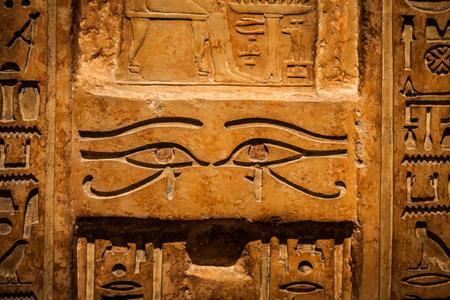 architecture alphabet: Detail of an original Egyptian hieroglyphic - limestone