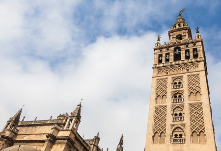sevilla: Spain - the bell tower of Sevilla Cathedral,named Giralda