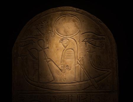 ra: Ra or Re is the ancient Egyptian solar deity - 1000 B.C. Editorial