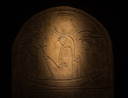 Ra or Re is the ancient Egyptian solar deity - 1000 B.C. Editorial