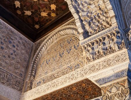 moresque: Moresque ornaments from Alhambra Islamic Royal Palace, Granada, Spain. 16th century.