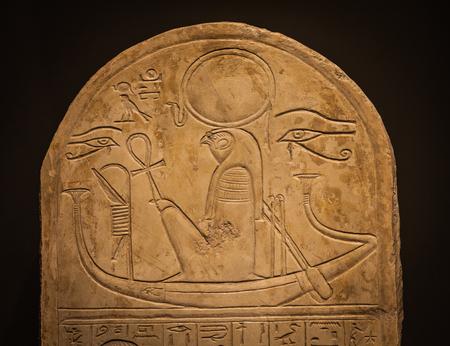 ra: Ra or Re is the ancient Egyptian solar deity - 1000 B.C. Stock Photo