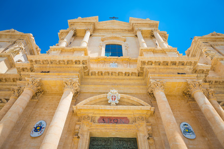 The most important baroque cathedral of Sicily, San Nicolò,  sunny day Stock Photo