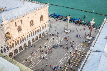 umbrela: Marco square is the most famous and attractive square in Venice