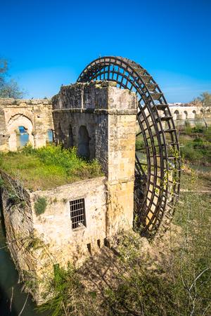 cordoba: Old windmill in Cordoba, Spain Stock Photo