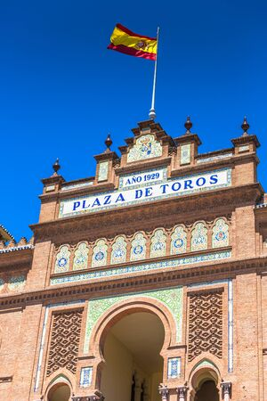 spanish bull: Madrid. Famous bullfighting arena in Madrid. Touristic attraction in Spain.