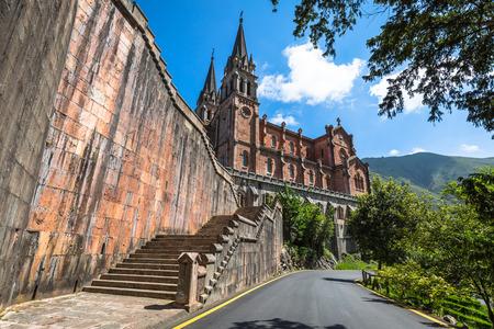Basilica of Santa Maria, Covadonga, Asturias, Spain Stock Photo
