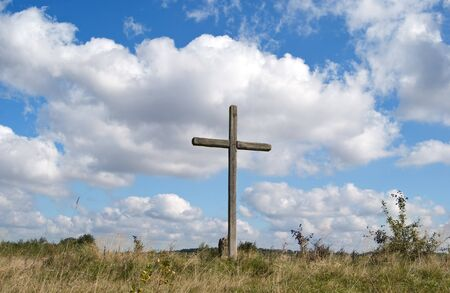 symbolism: cross Silhouette against dramatic sky Stock Photo