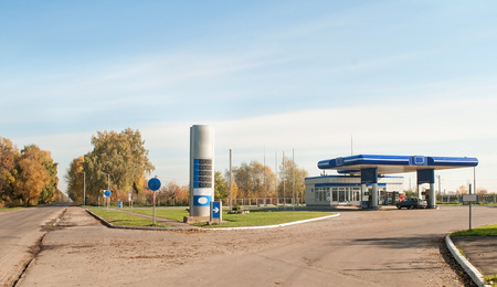 euro area: gas station on a background sky Stock Photo