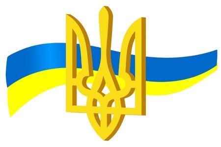 Símbolos de Ucrania Ilustración de vector