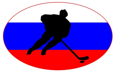 rung: hockey colors of Russia