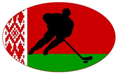 hockey colors of Belarus Vector