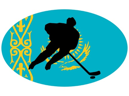rung: hockey colors of Kazakhstan