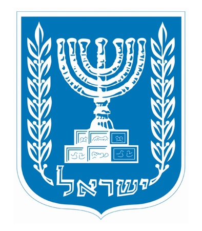 Coat of arms of Israel Vector