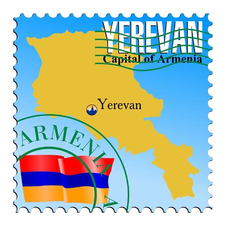 mailer: Yerevan - capital of the Armenia. Vector stamp
