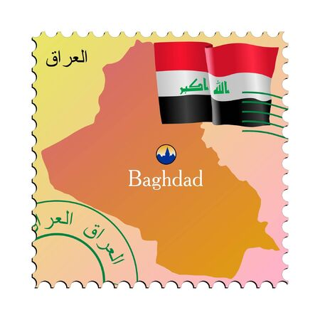 mailer: Baghdad - capital of Iraq. Vector stamp Illustration