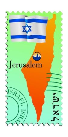 jeruzalem: Jeruzalem - hoofdstad van Israël. Vector stempel Stock Illustratie