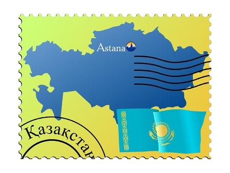 Astana - capital of Kazakhstan. Vector stamp Vector
