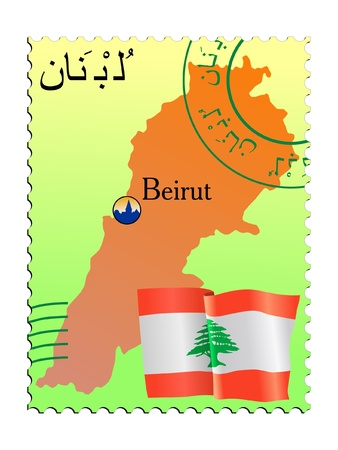 mailer: Beirut - capital of Lebanon. Vector stamp