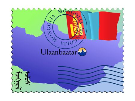 mongolia: Ulaanbaatar - capital de Mongolia. Vector sello