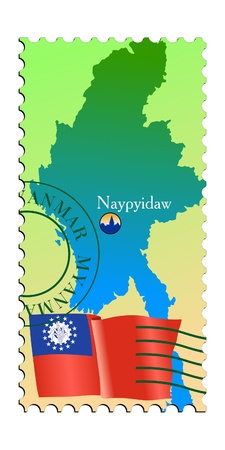 mailer: Naypyidaw - capital of Myanmar. Vector stamp