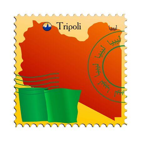 Tripoli - capital of Libya. Vector stamp Vector