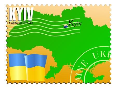 Kyiv - capital of Ukraine. Vector stamp
