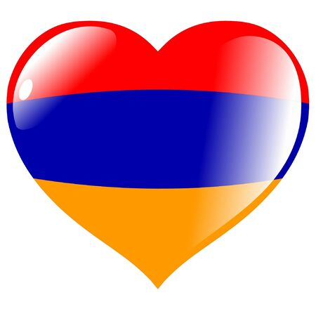 Armenia in heart Vector