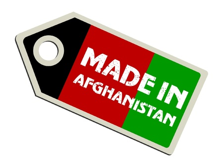 Made in Afghanistan Stock Vector - 11898570