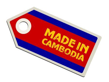 cambodia: Made in Cambodia