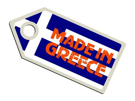 made in greece stamp: Made in Greece