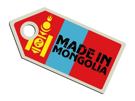 mongolia: Made in Mongolia Illustration